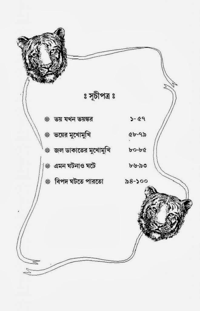 Badrul khan pdf to word